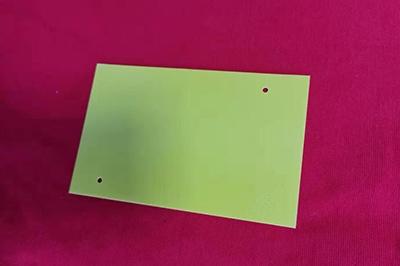 黄色玻纤板